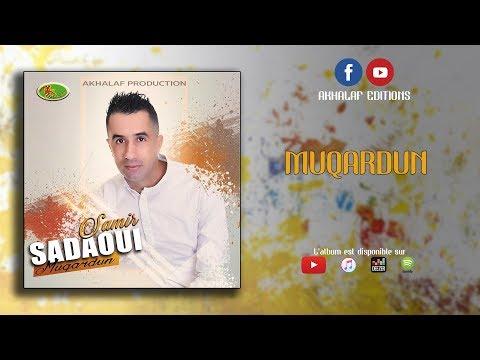 SAMIR SADAOUI 2017 ♫ MUQARDUN Official Audio