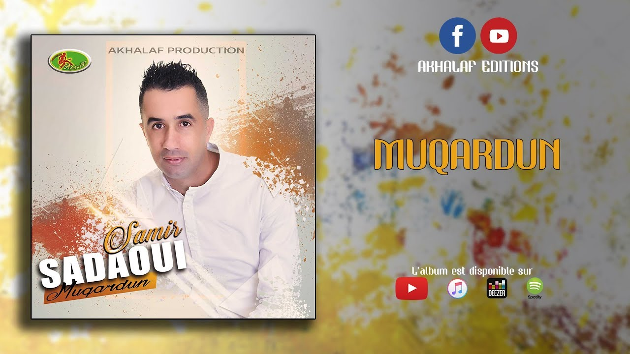 musique samir sadoui