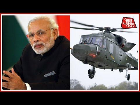 Khabardaar: Modi Govt Writes To UK Seeking Michel's Extradition In AgustaWestland Scam Probe