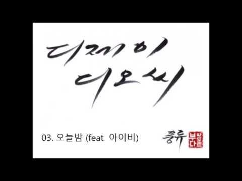DJ DOC 전집 (1집~7집)