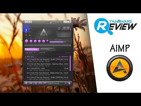 รีวิว สอนใช้โปรแกรม AIMP โปรแกรมฟังเพลงสุดชิก แจกฟรี