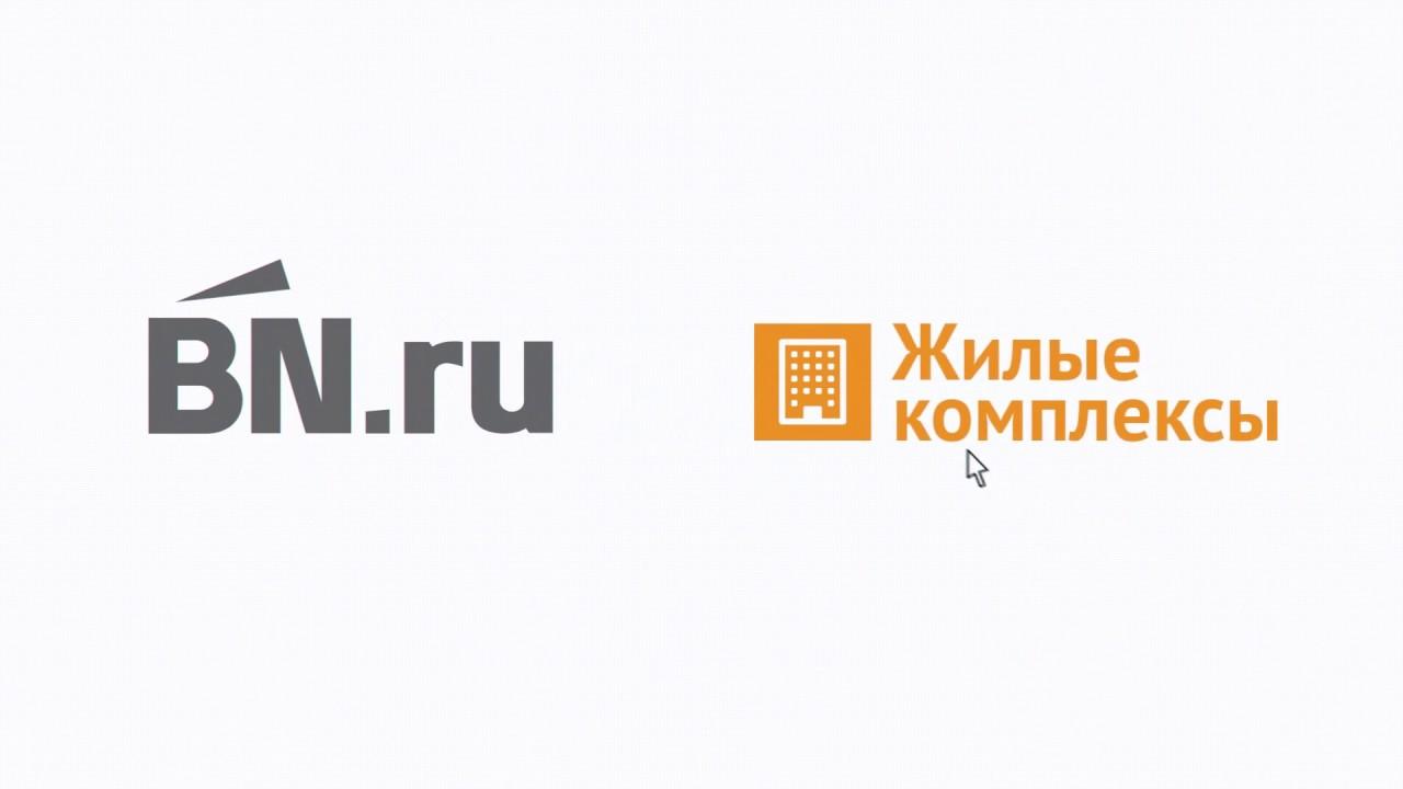 Подать объявление бн.ру ш 501 доска объявлений powered by wr-board