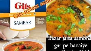 Gits instant sambhar mix| Sambhar Recipe| Sambhar for idli| Bazar jaisa Sambhar gar pe banaye