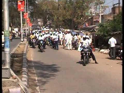 Bihar diwas in Aurangabad Bihar