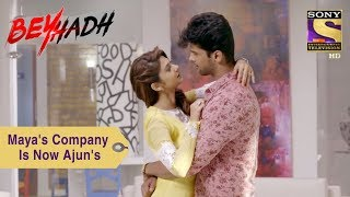 Your Favorite Character | Maya's Company Is Now Arjun's | Beyhadh