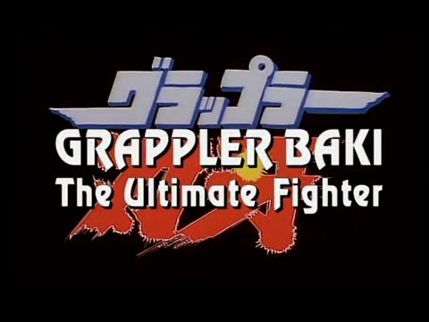 THE BAKI ANIME NO ONE TALKS ABOUT! | Grappler Baki: The Ultimate Fighter