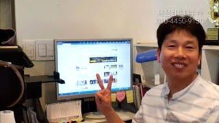 대전컴퓨터수리 유성컴퓨터수리 대전 포멧 원도우즈포멧 원…