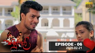 Kinduradari | Episode 06 | 2020- 02- 21 Thumbnail