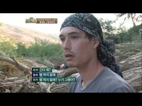 김병만의 정글의 법칙 E12 120122 HDTV X264 720p HANrel