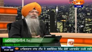 SOS 3/31/16 P.4 Dr. Amarjit Singh : In Appreciation of TV84 & Sirdar Mann