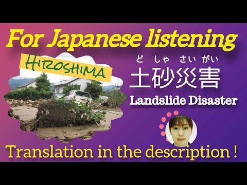 Hiroshima's landslide disaster - JOI Japanese teachers Blog