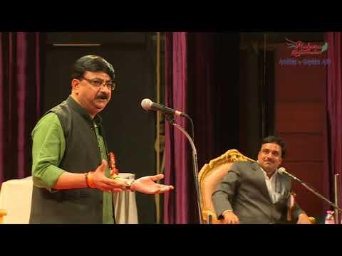 5. Manish Shukla  – Andaaz e Baiyaan 2017 – 4K & HD - Dubai