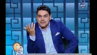 معتز عبدالفتاح يبدأ «90 دقيقة» بـ«لعب البوكيمون»: «مش مصدق إنها أداة تجسس» | المصري اليوم