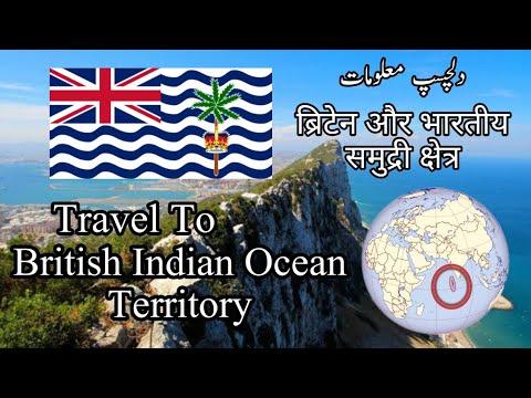 British Indian Ocean Territory |Travel To British Indian Ocean Territory | Urdu & Hindi