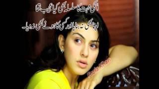 Rog   Shinda Multani ft Rupin Kahlon   Full Video   2013   Latest Punjabi Songs   YouTube