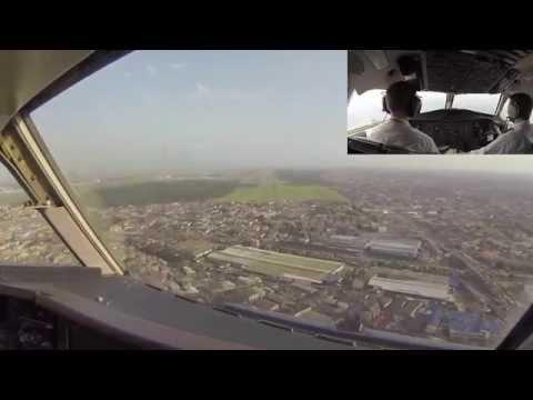 ATR 42 Flight Africa Lome Togo - Lagos Nigeria - Pilot's Eye