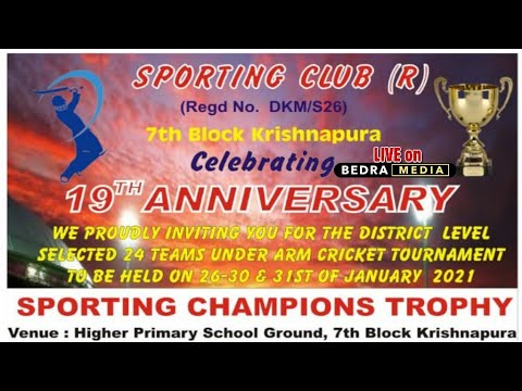 SPORTING CLUB TROPHY 2021 || KRISHNAPURA || FINAL DAY