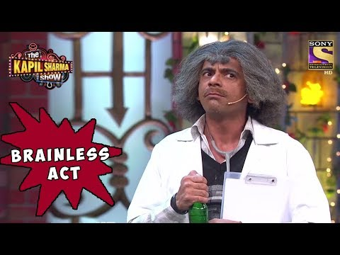 Doctor Gulati Forgets To Use His Brains – The Kapil Sharma Show