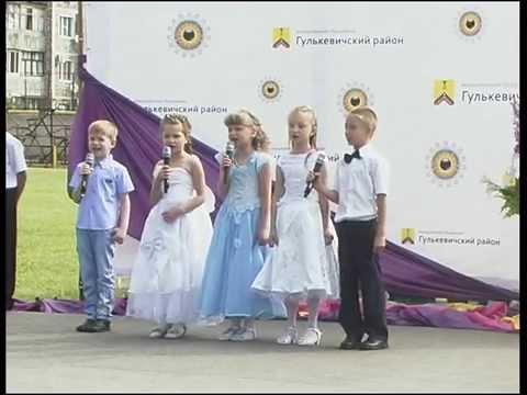 Гулькевичи. Праздник выпускников детских садов