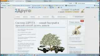 Парень заработал в партнёрке 200000 рублей за месяц