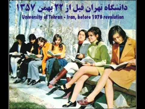 Iranian women before & after 1979