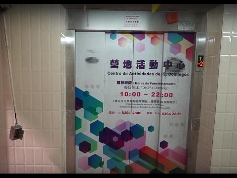 Macao, Mercado de São Domingos, OTIS elevator