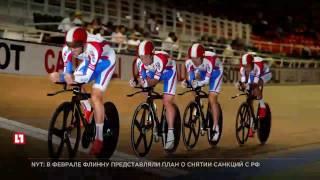 Российские велосипедисты выиграли 10 медалей в Колумбии