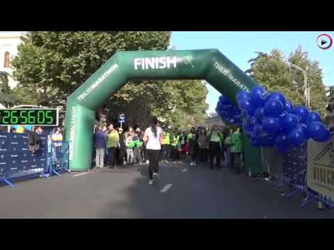 Tbilisi marathon 2017