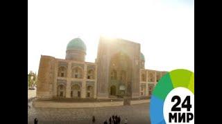 Пять причин поехать в Узбекистан, Бухару
