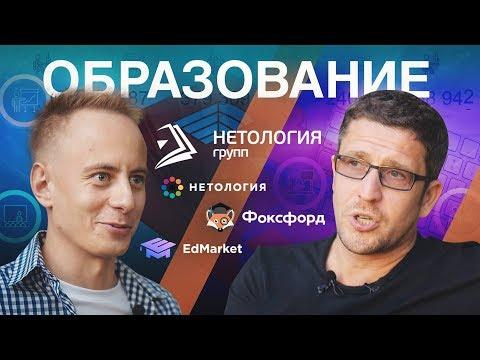 Кейсы Как Максим Спиридонов вышел на 72М$