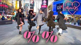 [KPOP IN PUBLIC NYC] Apink (에이핑크) - %% (Eung Eung (응응)) Dance Cover [WINTER COAT ver.]
