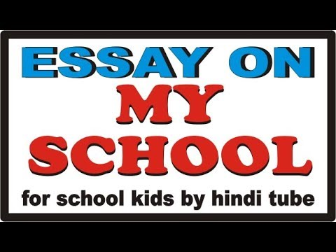 essay on my school for school kids by hindi tube rohit