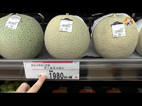 Цена на Фрукты и Овощи в Японии