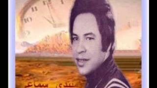 ABDELHADI  BELKHAYAT   رائعة ميعاد