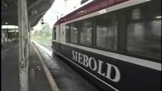 1999年8月3日撮影。 長崎での入れ替え~入線と車内の様子です。