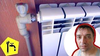 зАПУСК СИСТЕМЫ ОТОПЛЕНИЯ: запуск котла отопления (двухконтурный котел) / Ремонт сантехники