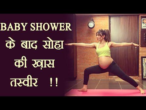 Soha Ali Khan BEAUTIFULLY FLAUNTS her baby Bump; Watch | FilmiBeat
