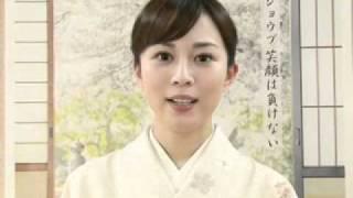 比嘉愛未動画ブログ「Smile Life」更新中!! http://higamanami.vision...