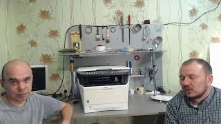 разборка и ремонт МФУ Kyocera FS-1030MFP