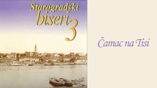 Starogradske pesme - Sajka - Camac na Tisi - (Audio 2004)