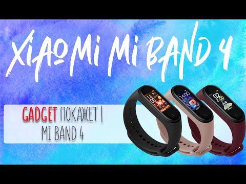 Гаджет Покажет | Mi Band 4