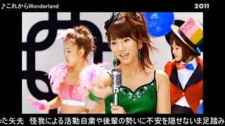 【AKB48】高城亜樹 37thシングル選抜総選挙応援動画【あきちゃ】 http...