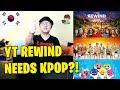 YouTube Rewind 2018 Reaction [TAHUNNYA KPOP ?! DAEBAKK!!]