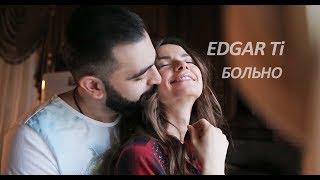 EDGAR TI - БОЛЬНО (OFFICIAL VIDEO)