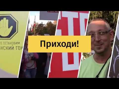 121/∞ Владислав Черепанов. Экологическая вахта НЕ МОЛЧИ!