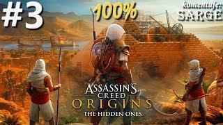 Zagrajmy w Assassin's Creed Origins: The Hidden Ones DLC (100%) odc. 3 - Powstanie Szaqilat