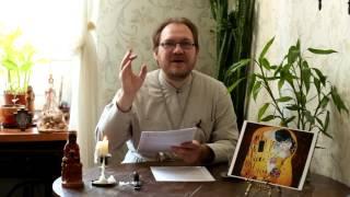 Весь Ветхий Завет. Книга Песнь Песней. Часть 3