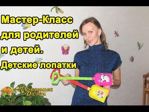 В детском саду «Ладушки» провели специальный мастер-класс для родителей