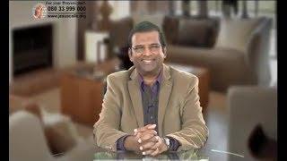Joy Of The Lord Is Our Strength (English - Kannada)   Dr. Paul Dhinakaran