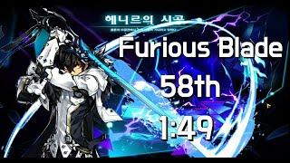 [엘소드/Elsword KR]퓨리어스 블레이드 헤니르의 시공 58주차 1:49 Furious Blade He…